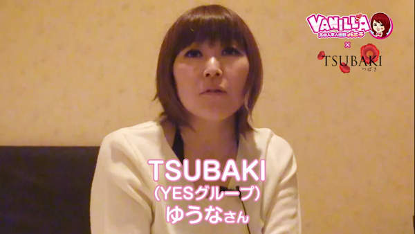 TSUBAKI(YESグループ)のバニキシャ(女の子)動画