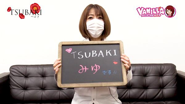 イエスグループ福岡 TSUBAKIのバニキシャ(女の子)動画