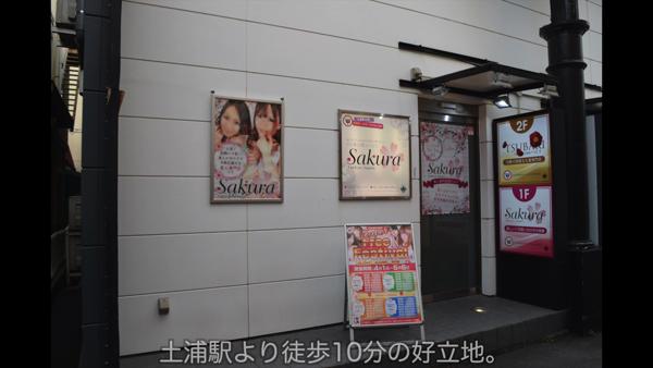 Sakura YESグループのお仕事解説動画