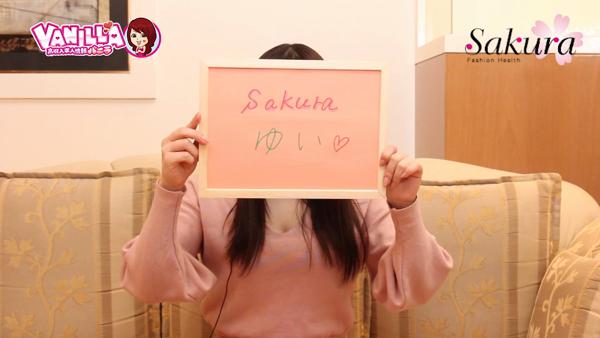 Sakura YESグループのバニキシャ(女の子)動画