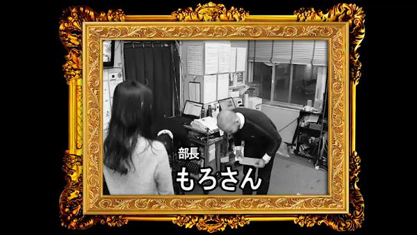 梅田アバンチュールの求人動画