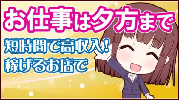艶姫(つやひめ)の求人動画