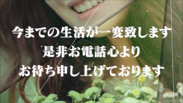 葛西艶めきの会のお仕事解説動画
