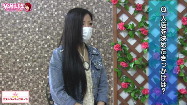 アストラッチャ上野のバニキシャ(女の子)動画