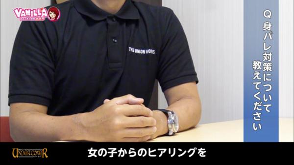 痴女CLUB UNDER COVERのバニキシャ(スタッフ)動画