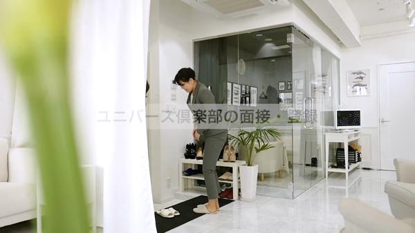 ユニバース倶楽部 横浜の求人動画
