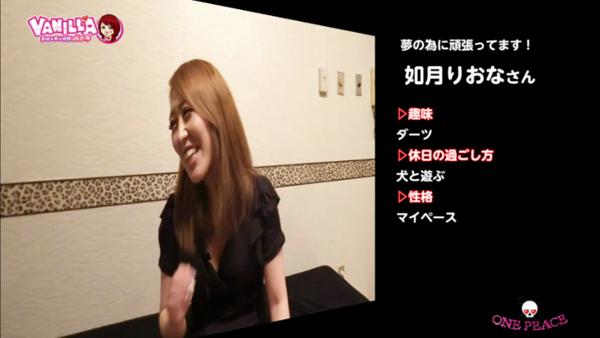 ワンピースのバニキシャ(女の子)動画