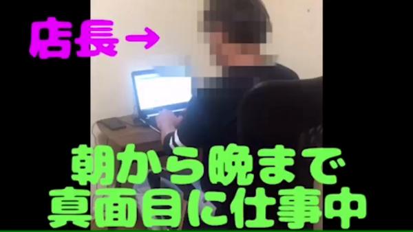 長野上田佐久ちゃんこの求人動画