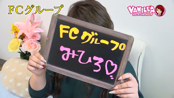 firstcall~ファーストコール~に在籍する女の子のお仕事紹介動画