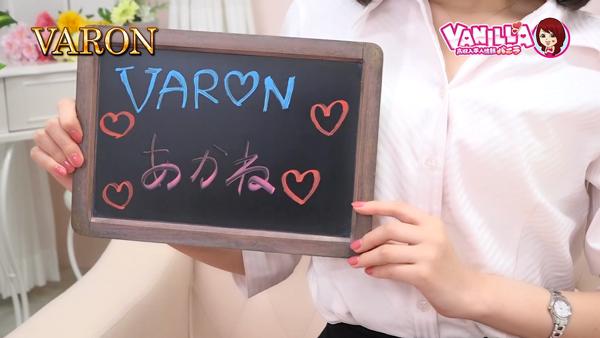 VARON(バロン)に在籍する女の子のお仕事紹介動画