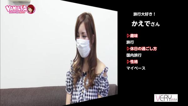 VERYのバニキシャ(女の子)動画