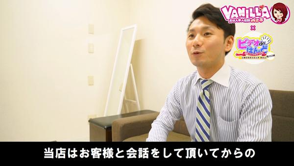 ビデオdeはんど横浜校のお仕事解説動画