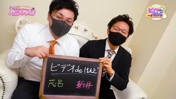ビデオdeはんど町田校のお仕事解説動画