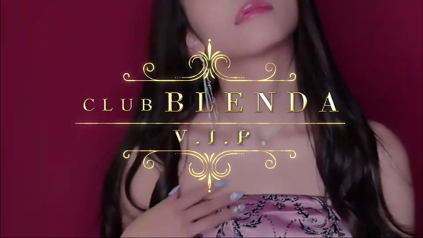BLENDA V.I.P(ブレンダビップ)のお仕事解説動画