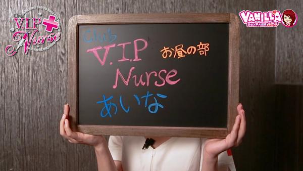 club V.I.P nurse(昼の部)のバニキシャ(女の子)動画