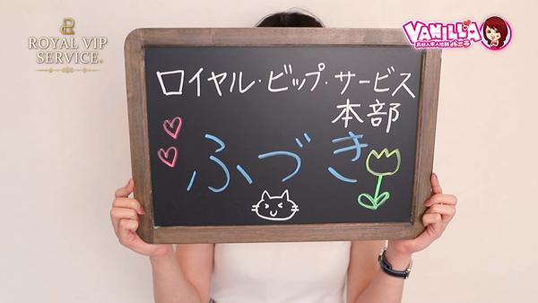 ロイヤル・ビップ・サービス 本部のバニキシャ(女の子)動画