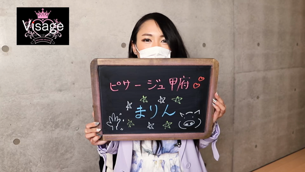 ピサージュ甲府のバニキシャ(女の子)動画