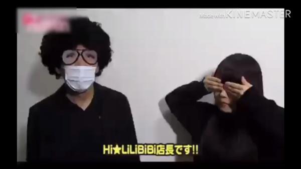 LiLi-BiBi 広島風俗デリヘルの求人動画