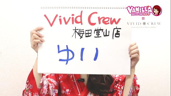 VIVID CREWグループのバニキシャ(女の子)動画