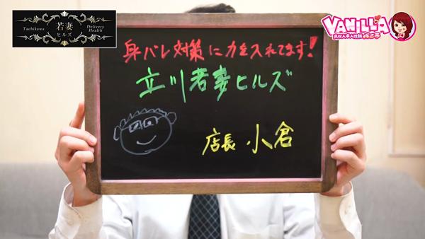 HILLS東京のスタッフによるお仕事紹介動画