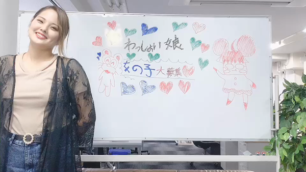 わっしょい☆元祖廃男コース専門店の求人動画