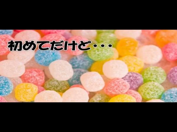 横浜 ホワイトハウス(ミクシーグループ)の求人動画