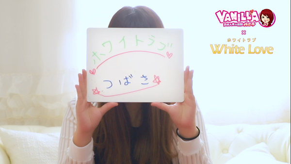 white love(ホワイトラヴ)のバニキシャ(女の子)動画