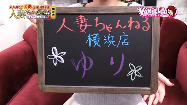 人妻ちゃんねる 横浜店のバニキシャ(女の子)動画