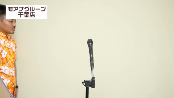 モアナグループ 千葉店のスタッフによるお仕事紹介動画