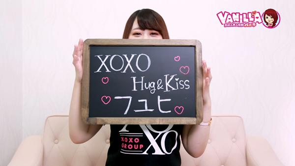 XOXO Hug&Kiss(ハグアンドキス)のバニキシャ(女の子)動画