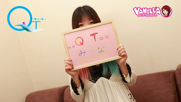QT(キュート)のバニキシャ(女の子)動画