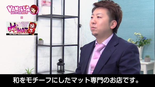 やMAT撫子のバニキシャ(スタッフ)動画