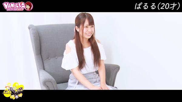 やんちゃな子猫 京橋店のバニキシャ(女の子)動画