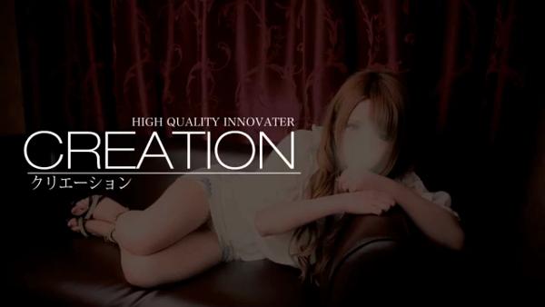 Creation(クリエーション)の求人動画