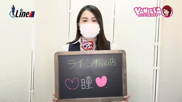 ライン松山店(イエスグループ)のバニキシャ(女の子)動画