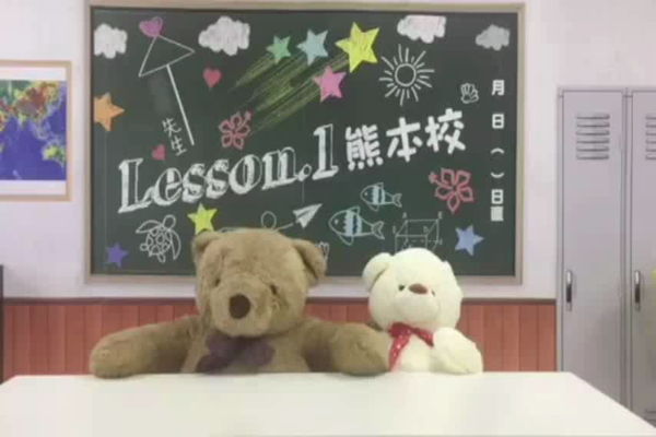 イエスグループ熊本 Lesson.1の求人動画