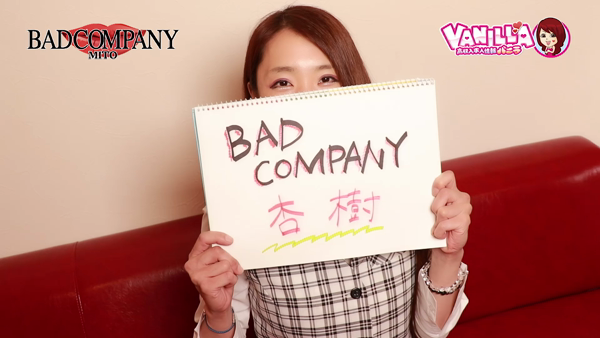 BAD COMPANY 水戸店 YESグループに在籍する女の子のお仕事紹介動画