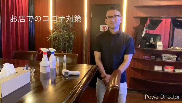 Ageha(YESグループ)のお仕事解説動画