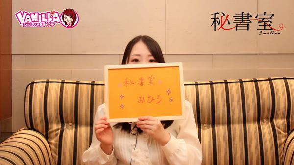 秘書室 YESグループのバニキシャ(女の子)動画
