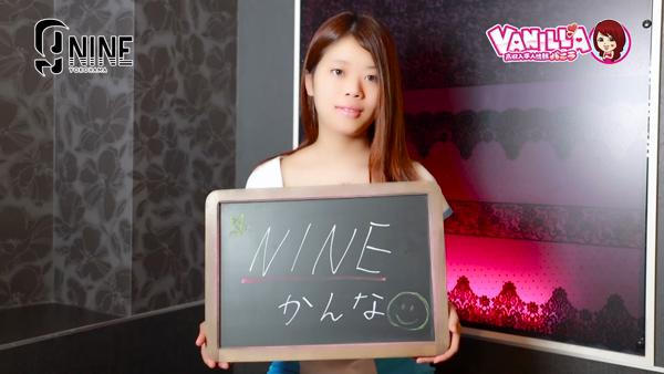 NINE(YESグループ)のバニキシャ(女の子)動画