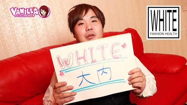 WHITE YESグループのバニキシャ(スタッフ)動画