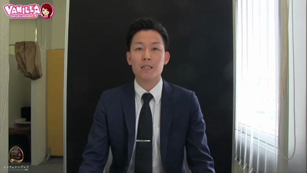 エステdeシンデレラ 横浜のバニキシャ(スタッフ)動画