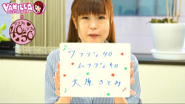 ウフフな40。ムフフな50。(横浜ハレ系)のバニキシャ(女の子)動画