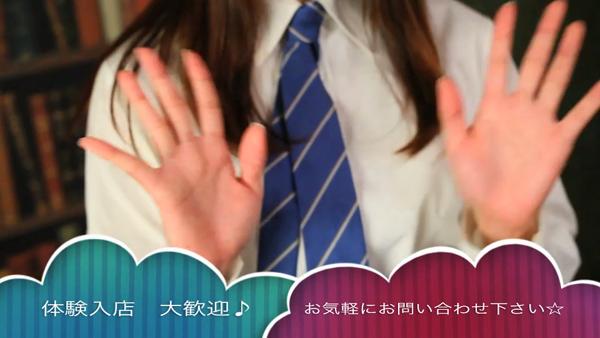 ハマヘル同好会(横浜ハレ系)のお仕事解説動画