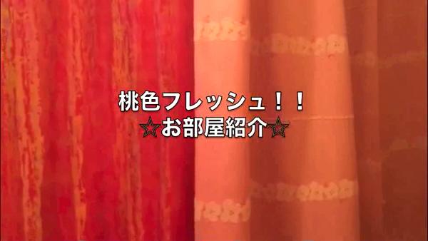 桃色フレッシュ!!(横浜ハレ系)の求人動画
