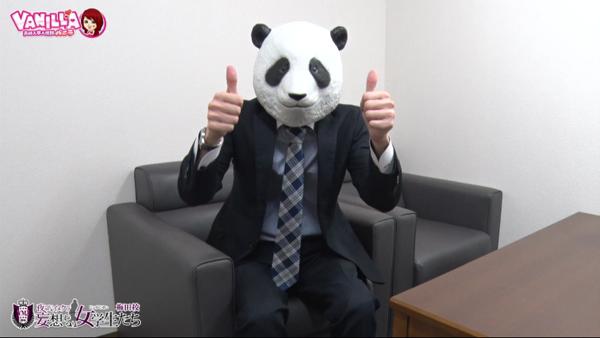 YOBAIグループのバニキシャ(スタッフ)動画