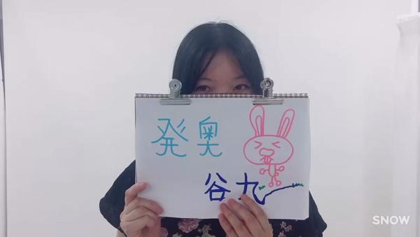 夜這専門 発情する奥様たち 谷九店の求人動画