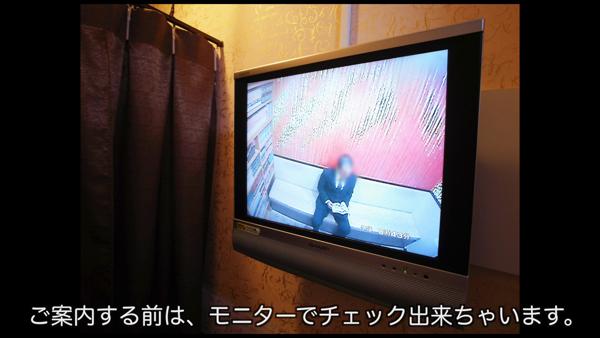 お色気物語(横浜ハレ系)のお仕事解説動画