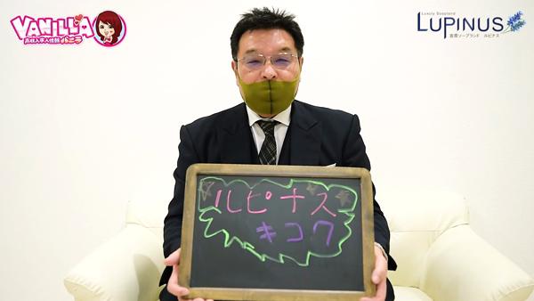 ルピナスのスタッフによるお仕事紹介動画