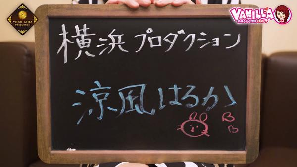 横浜プロダクション(YESグループ)に在籍する女の子のお仕事紹介動画
